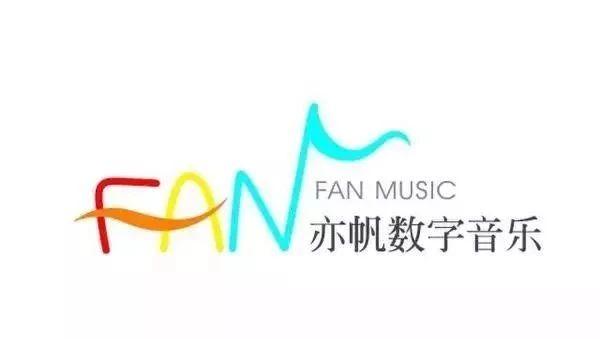 徐千惠_森之声音乐俱乐部