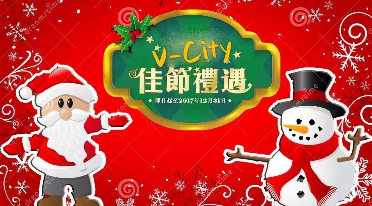 香港圣诞折扣第一波!雅诗兰黛、资生堂、娇兰全都半价!