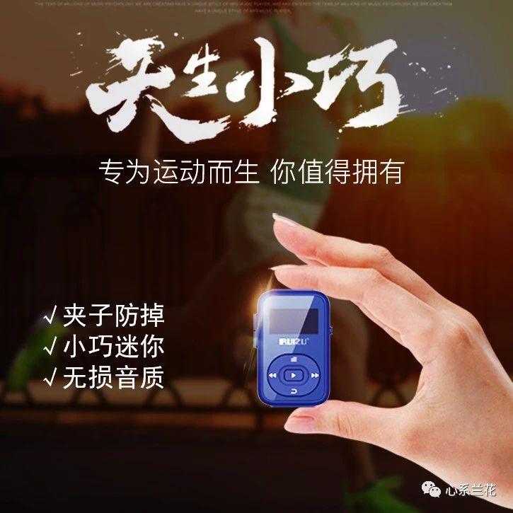 手机QQ音乐下载歌教程