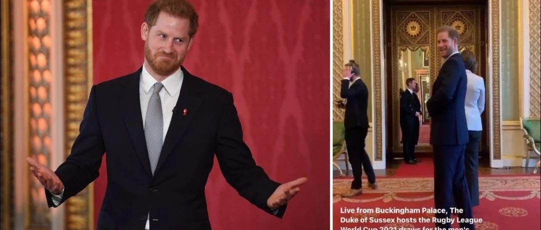 哈里和梅根的藏身地,竟是克里姆林宫的关系网?美国明星凯瑟琳·麦克菲分享了这个故事……