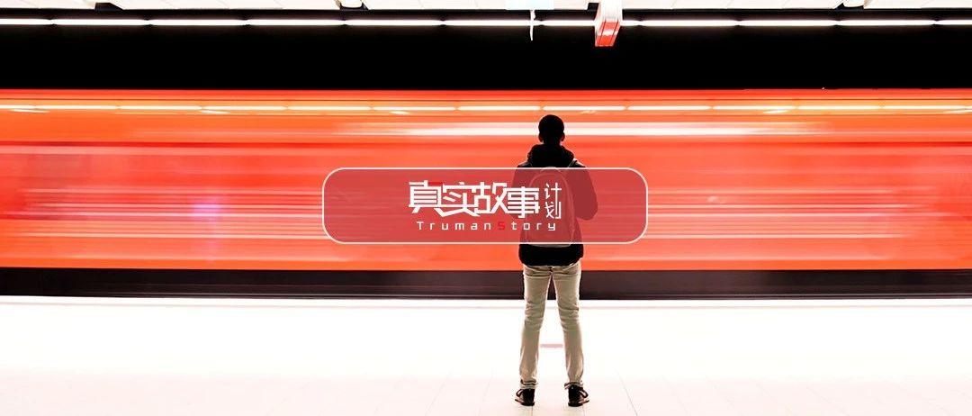 一个小镇孩子的北京艺考路