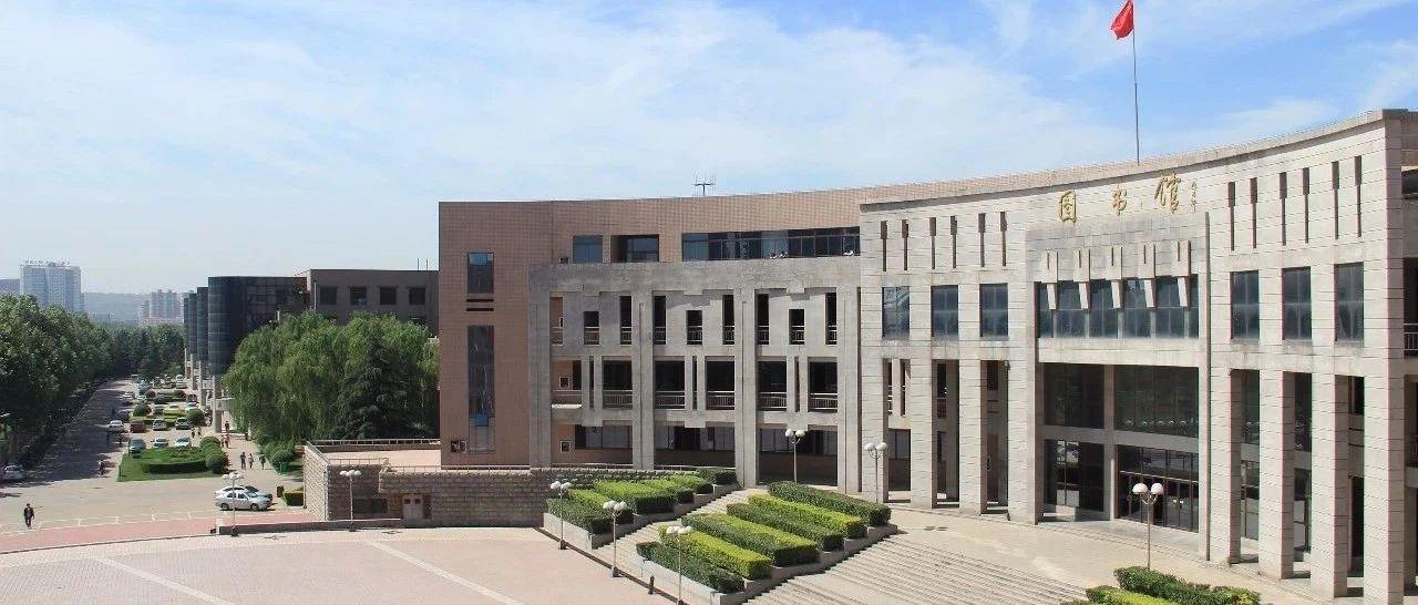 洛阳理工学院2020年本科招生计划及往年录取分数线