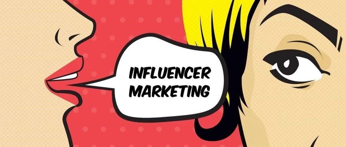 到底什么是KOC?Morketing采访的10位营销、广告、公关、媒体老兵这样说