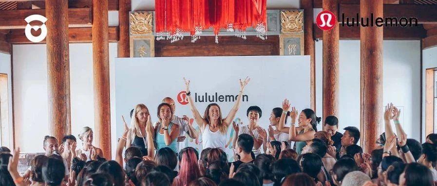 lululemon如何做到市值超400亿美元?