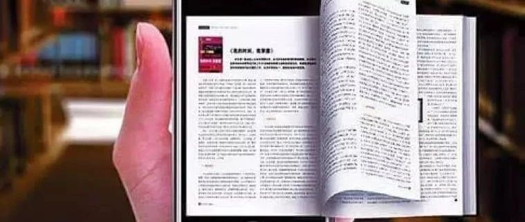 付费要钱,免费要命——米读掀起一场移动阅读广告变现之争
