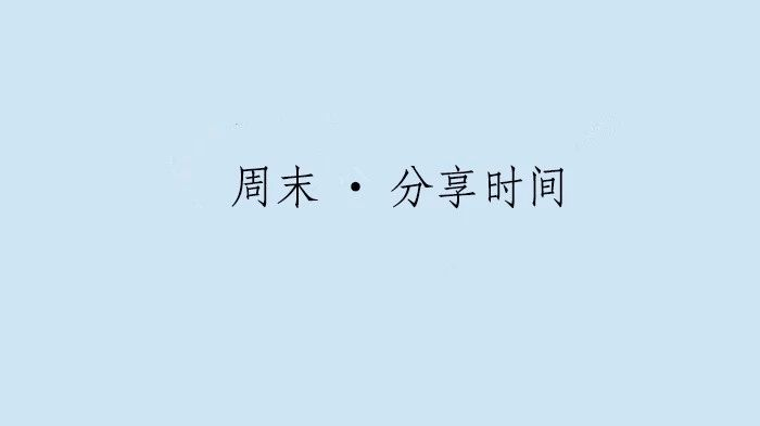 人在上海,你就别出门了
