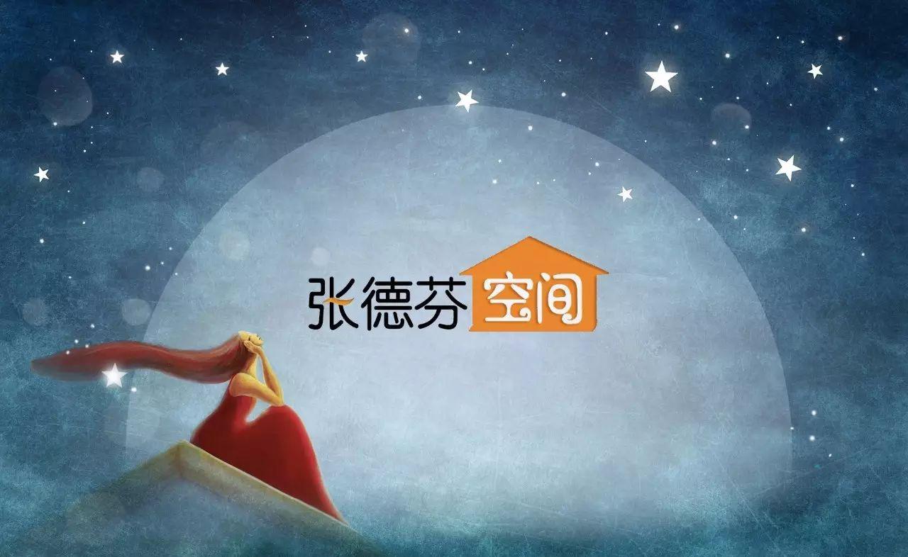 中国式父母:我把最好的都给孩子,却还觉得不够