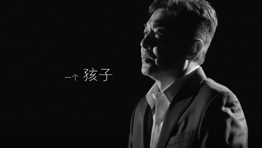 陈建斌:把剧中人生演绎成自己的故事 金鹰奖30届·30人