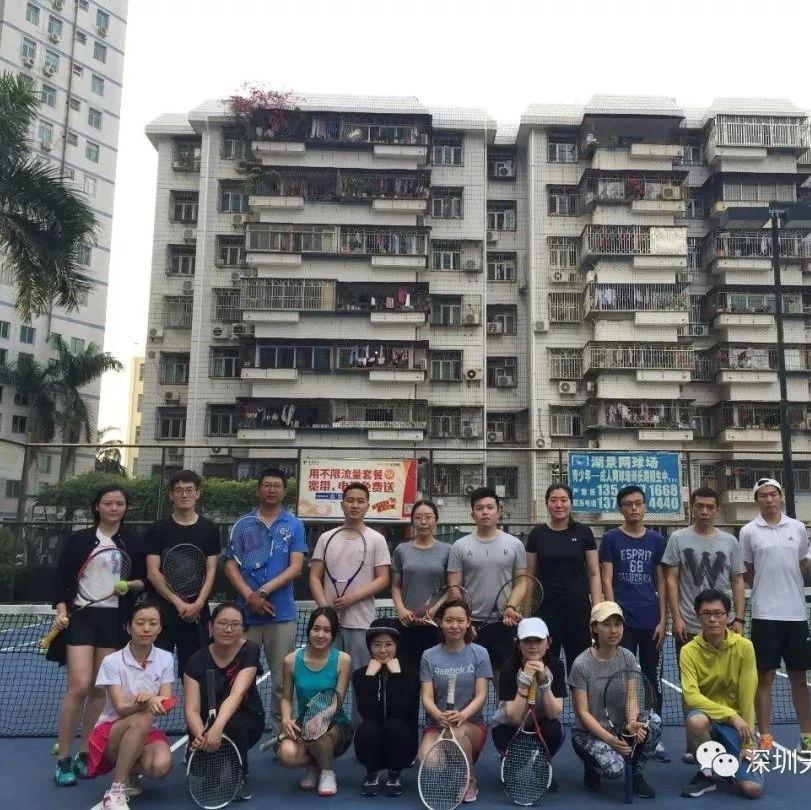 深圳天天网球培训 打网球运动出汗提高免疫力。