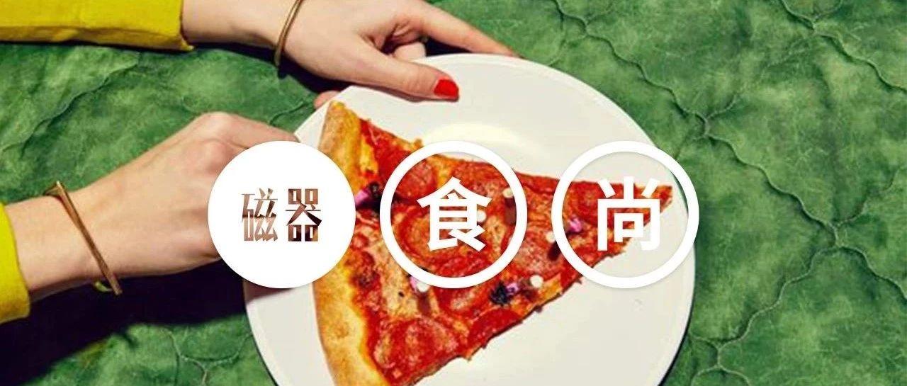 食尚跨界:一个可以吃的时尚圈!