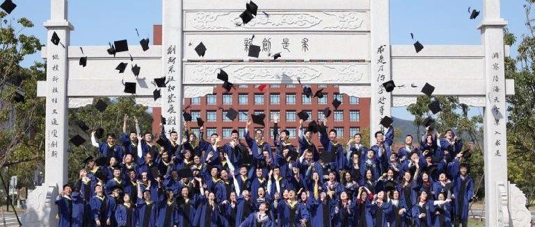 向海图强——浙江大学海洋学院在舟山
