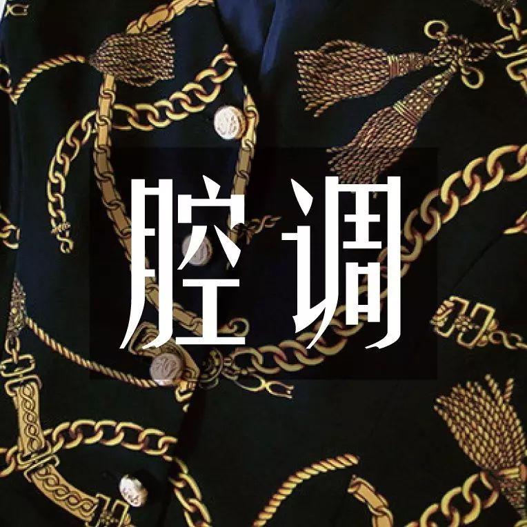 中国什么地方最盛产太监?