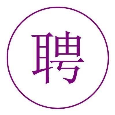 上海教师招聘|上海奇月皆知教育科技有限公司招聘【教育场馆】