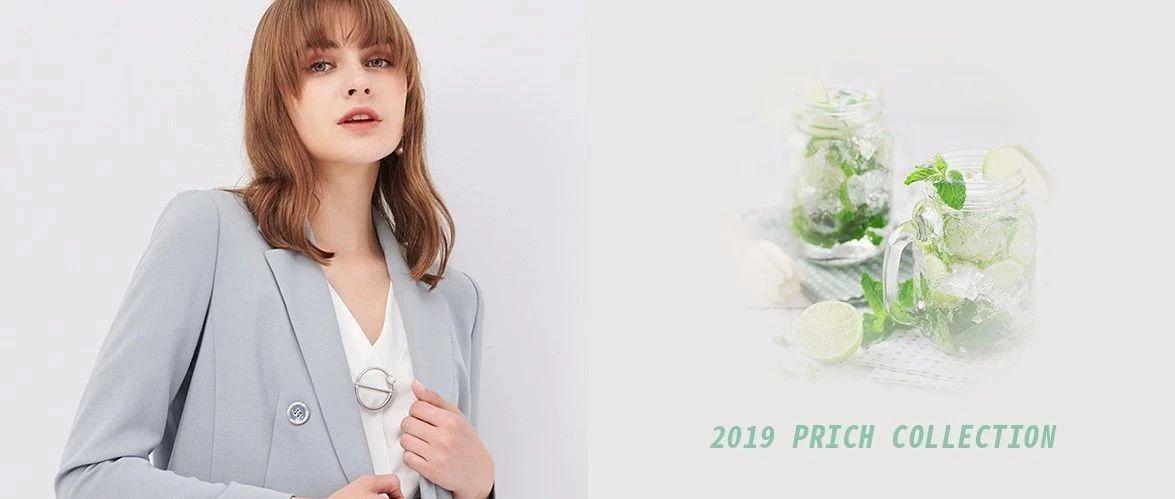 PRICH丨突然霸屏的薄荷绿,带你时髦一整秋!