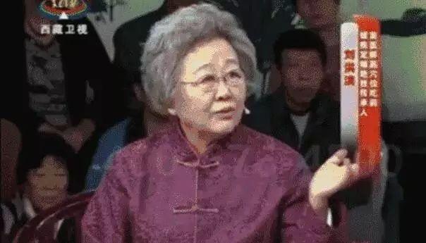 奥斯卡欠她一个奖!3年9个身份!中国最忙的虚假医药广告代言人被揭出来了...
