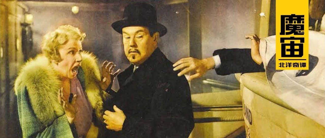 美国有个失业青年专写华人破案故事,拍了47部电影,一上映鲁迅就去看丨北洋奇谭023
