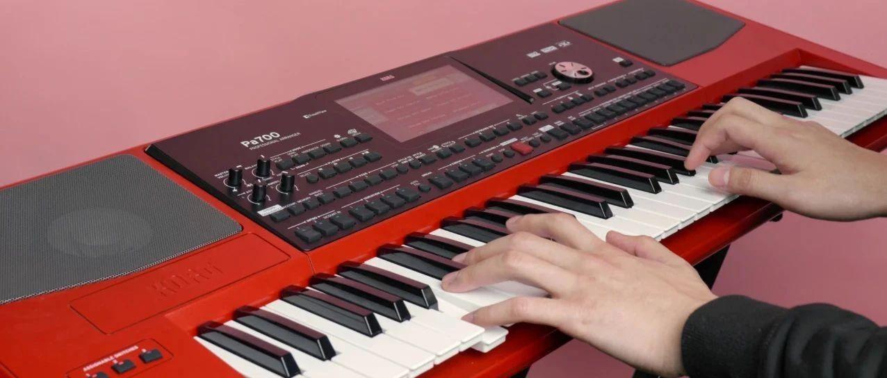 KORG Pa700, Pa1000, Pa3X, Pa4X通用免费吉他音色包