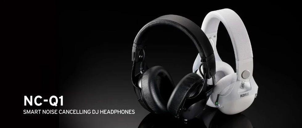 是时候保护您弥足珍贵的听力了 - 内外兼修的NC-Q1主被动混合式降噪耳机