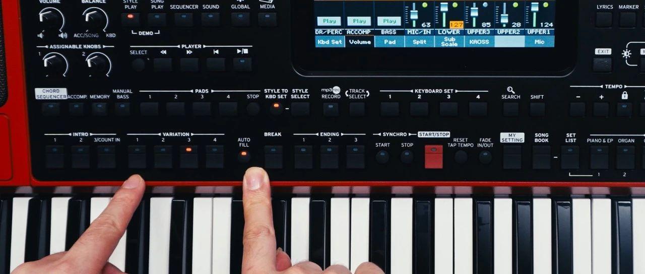 KORG Pa编曲键盘极速教程-自定义加花 (剪刀手) 及加花模式选择