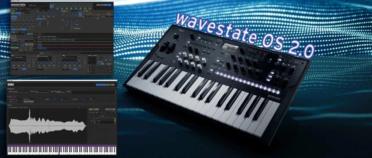 【重磅升级】wavestate 2.0系统附教程 - 自定义采样、音色编辑软件、采样编辑软件、功能更新等