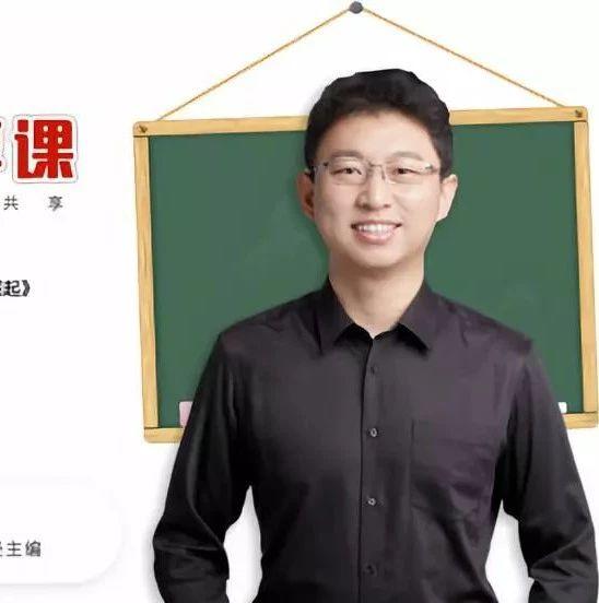 【牛市共享课211期】何晓阳:2019,分布式存储的崛起