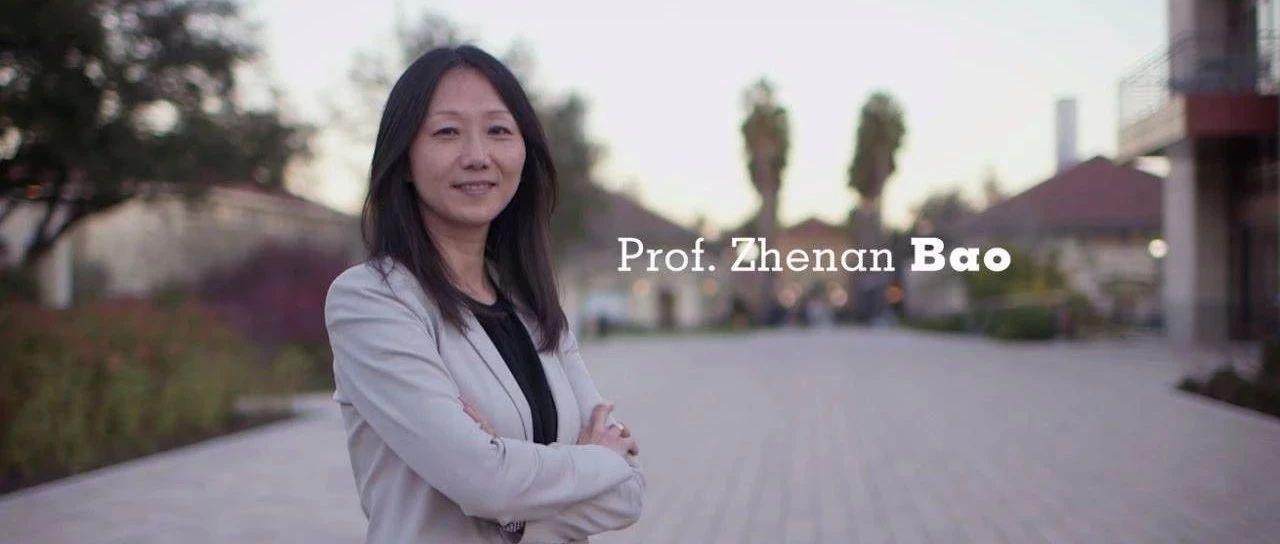 """斯坦福首位华人女院长,""""人造皮肤""""赋予机器和残疾人触觉"""