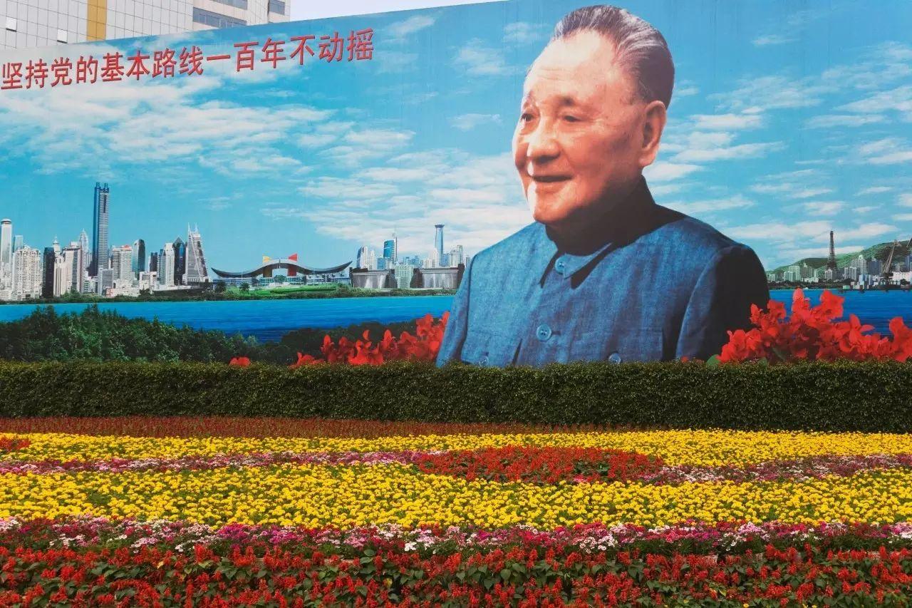 鄧小平逝世20週年專題 | 鄧小平的遺產:建設一個開放的中國