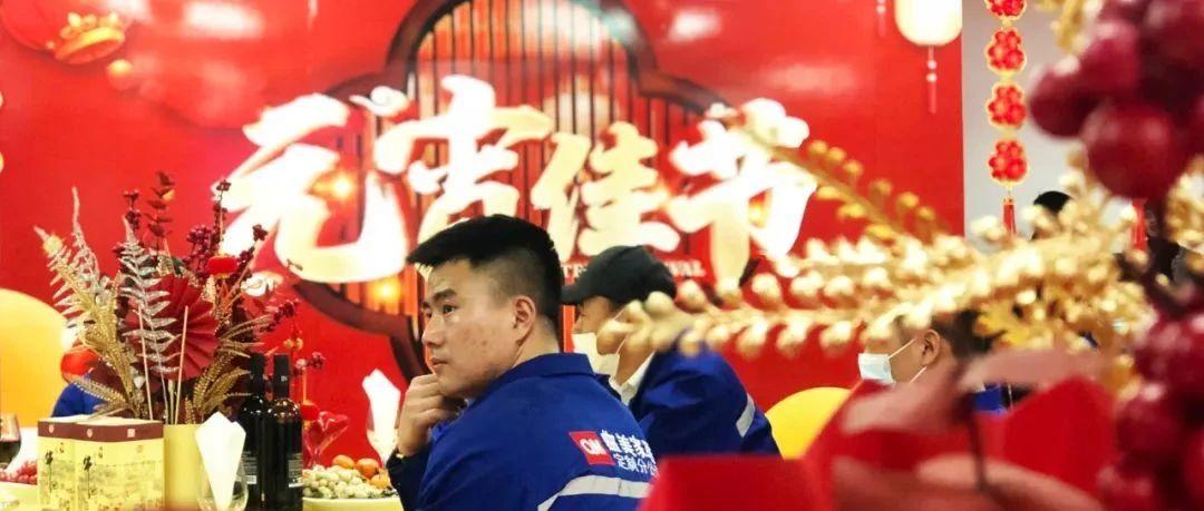 政府领导站台,北京卫视点赞,曲美为留京员工办温暖元宵家宴!
