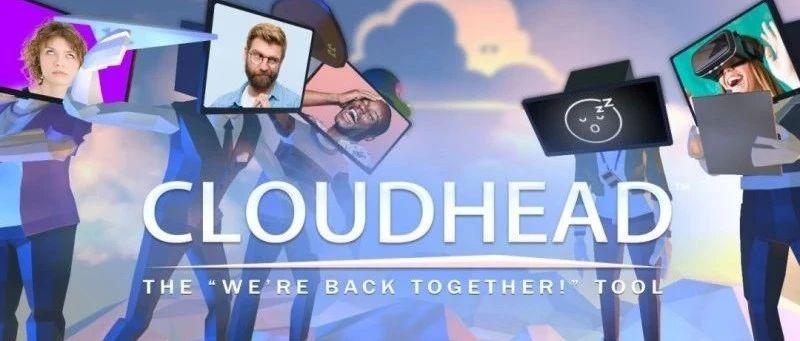 """一度差点放弃,看VR游戏""""元老""""Cloudhead如何逆袭"""