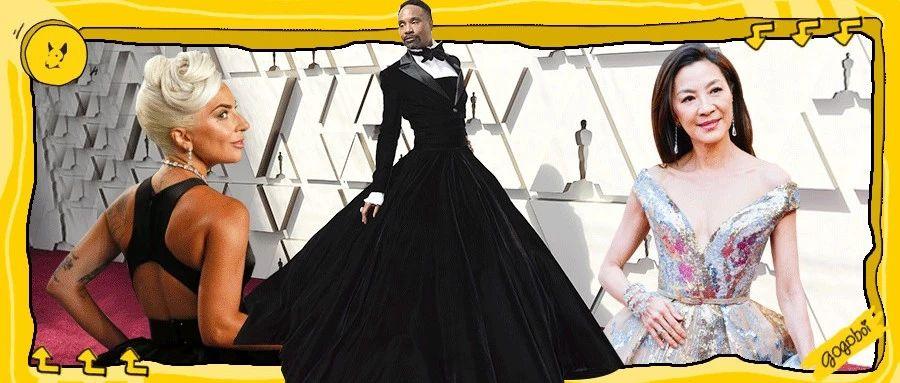 今年的奥斯卡咋了?|那么多好莱坞女明星,裙子穿的最好看的,是个男人?