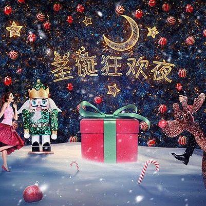 设计圣诞节节日海报