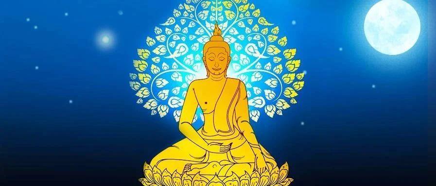 今天,佛陀成道、涅槃纪念日