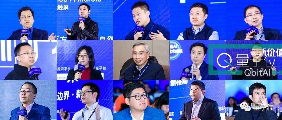 倪光南李开复景鲲等15位产业领袖纵论中国AI现状:价值重估,落地为王