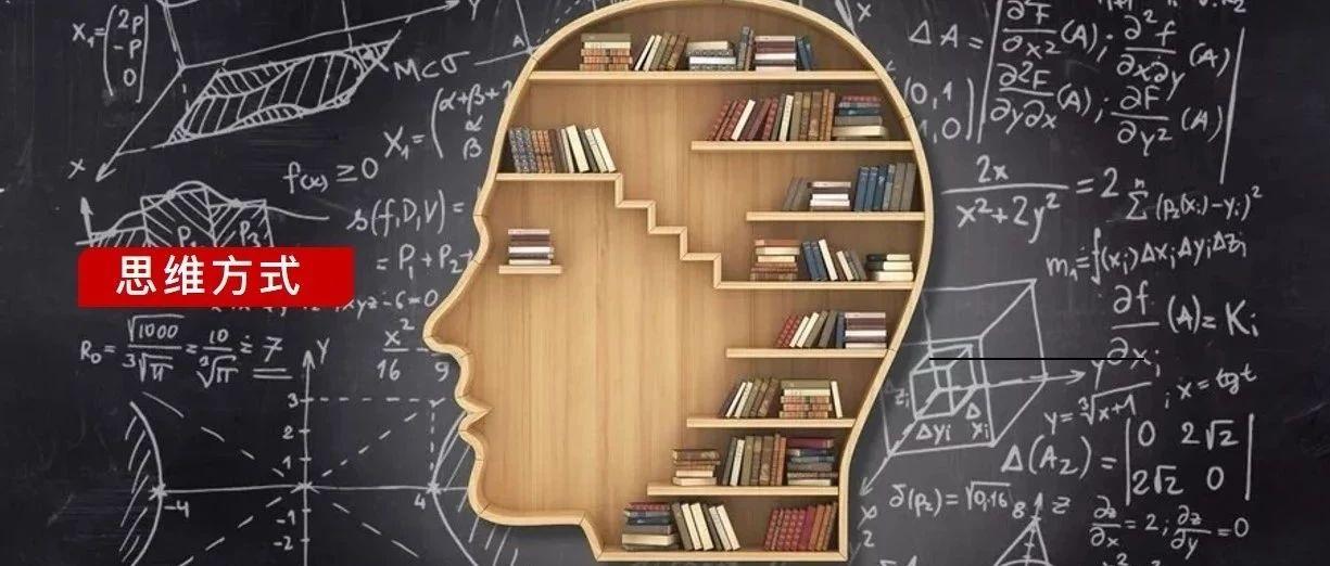 """信息过载,如何拯救你的""""知识焦虑症""""?"""