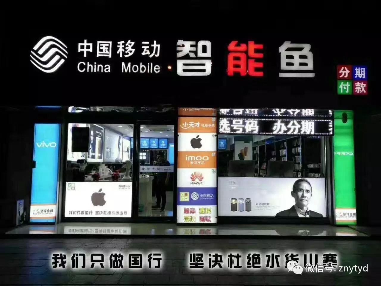 智能鱼12. 11日  苹果、华为、8848、美图、小米等手机平板  综合报价