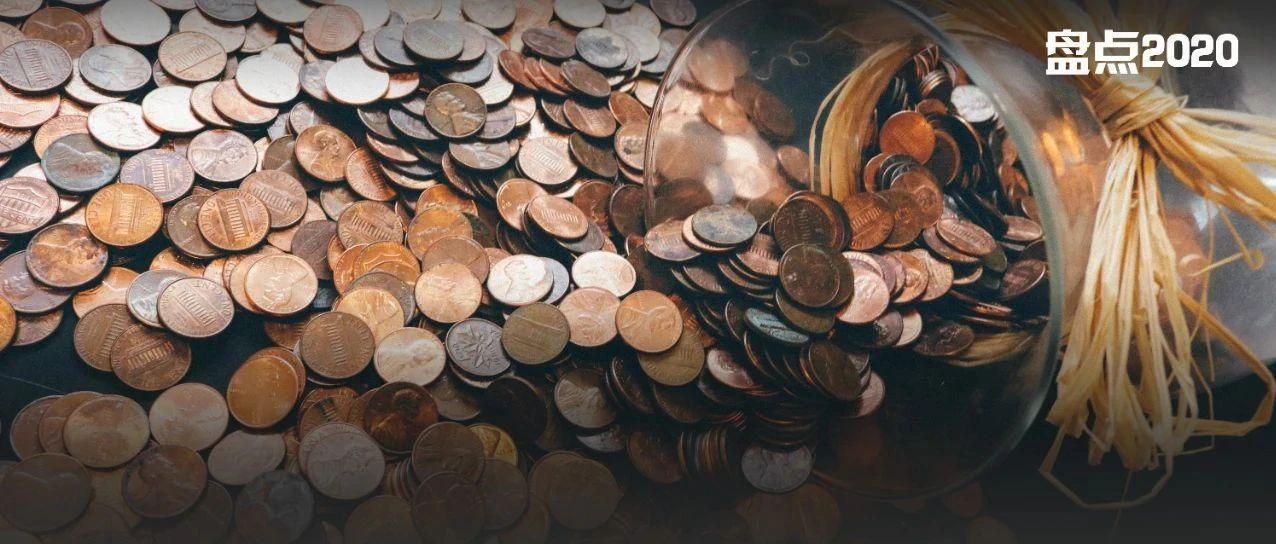 成立8个月,到手3轮超4亿的融资,emmm ,你敢说现在资本没钱?