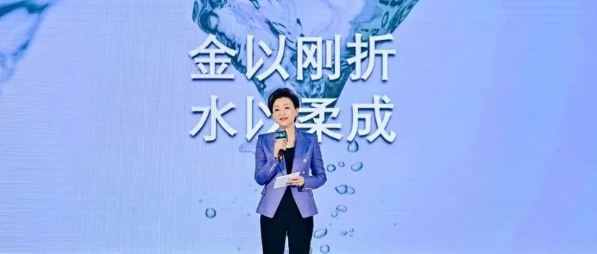 竹的精神,水的智慧——危机中的她力量