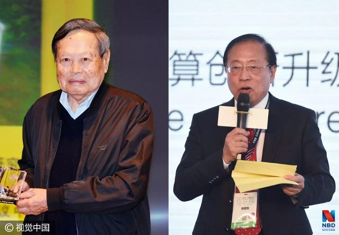 他是圖靈獎獲得者,卻放棄美國國籍並賣掉房產,和楊振寧一起入籍中國
