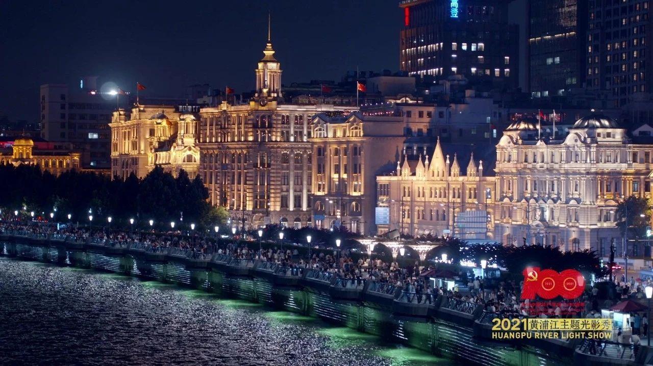 今夜的上海,惊艳!