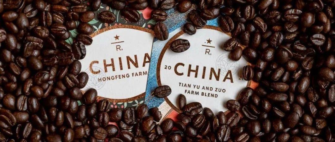 云南咖啡很行|一起传递这份骄傲