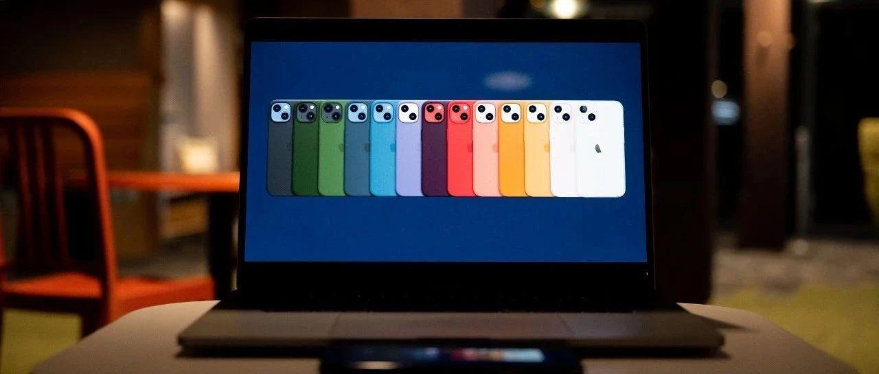 """iPhone 13来了!降价800元!网友直呼:果然""""十三香""""!苹果股价却跌了..."""