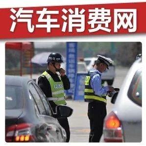 据说,以后开车都不用带驾驶证了!