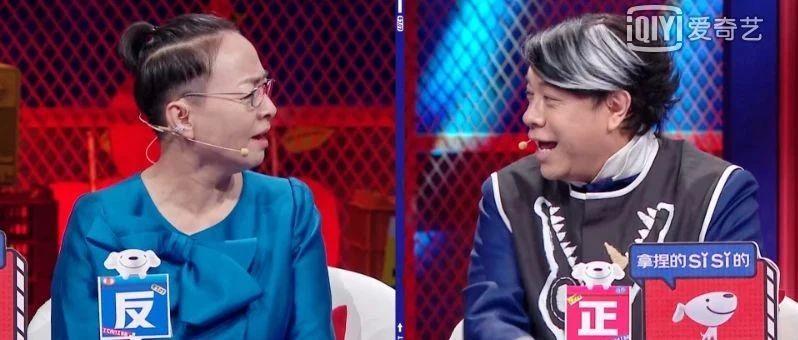 """宋丹丹""""杠上""""蔡康永,「奇葩说7」导师辩论不止能感受""""火力""""还能吃瓜?"""