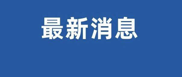 6月1日起,河南骑电动车不戴头盔要处罚?官方回应!