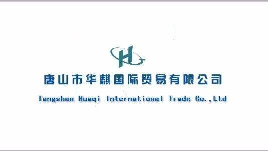 唐山宝兴实业2019年1月17日产品报价