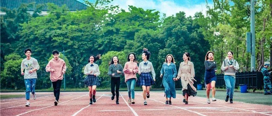 硕士招生   四川外国语大学2022年硕士研究生招生章程