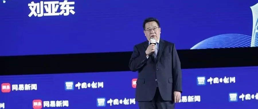 视频来了!科技日报总编辑刘亚东:最大的灰犀牛是科学精神缺失