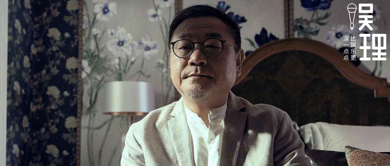 范伟对谈李骏:男人的底色是掠夺,所以都会有点渣