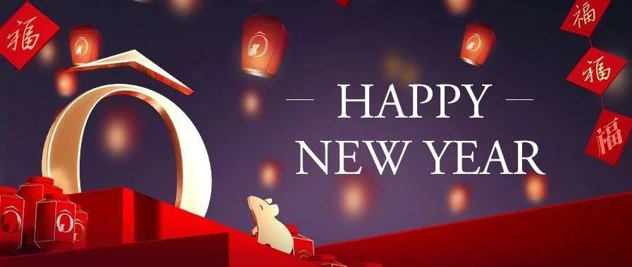 兰蔻祝您新年快乐