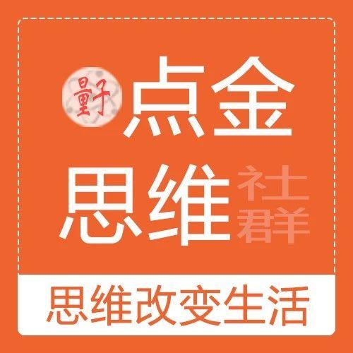 学生兼职手机赚钱_点击=>加老师新微信